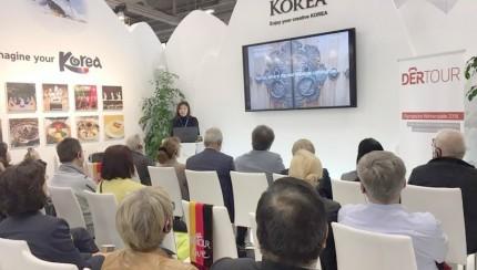 '2016-2018 한국 방문의 해' 독일 베를린 ITB 참가