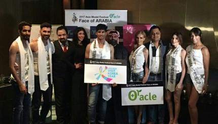 두바이 아시아모델페스티벌 연계 '2016~2018 한국 방문의 해' 홍보