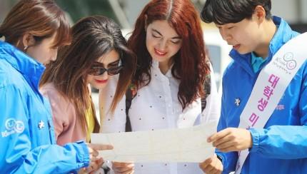 2017 봄시즌 외국인 관광객 환대주간