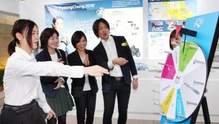 2016~2018 한국 방문의 해 기념 일본 하네다공항 내 한국관광 홍보관 개관식 개최