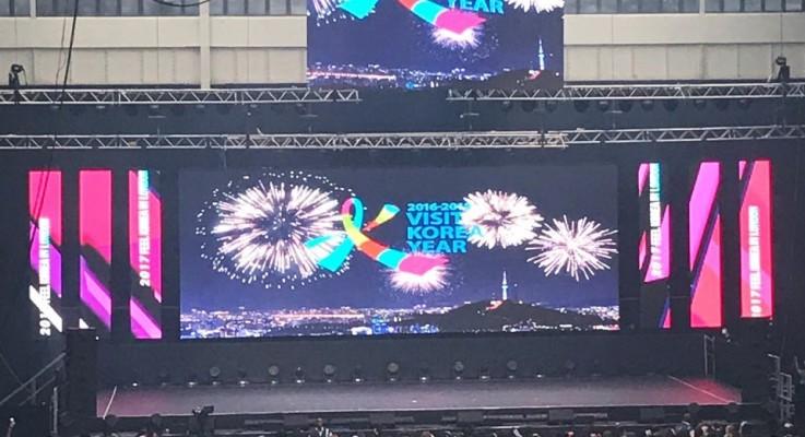 2017 Feel korea in London 연계 '2016~2018 한국 방문의 해' 홍보