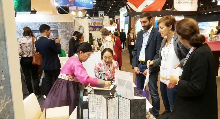 프랑스 국제 트래블마켓 연계 2016-2018 한국방문의해 홍보