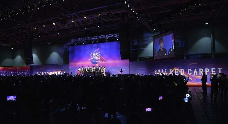 2017MAMA 연계 2016~2018 한국 방문의 해 홍보