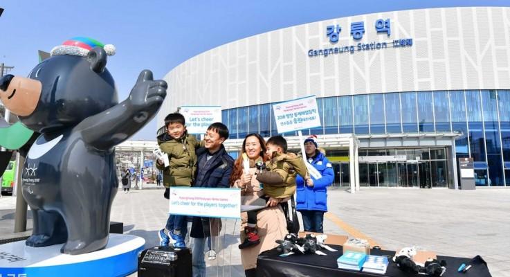 2018 평창 동계 패럴림픽 맞이 환대캠페인 성료