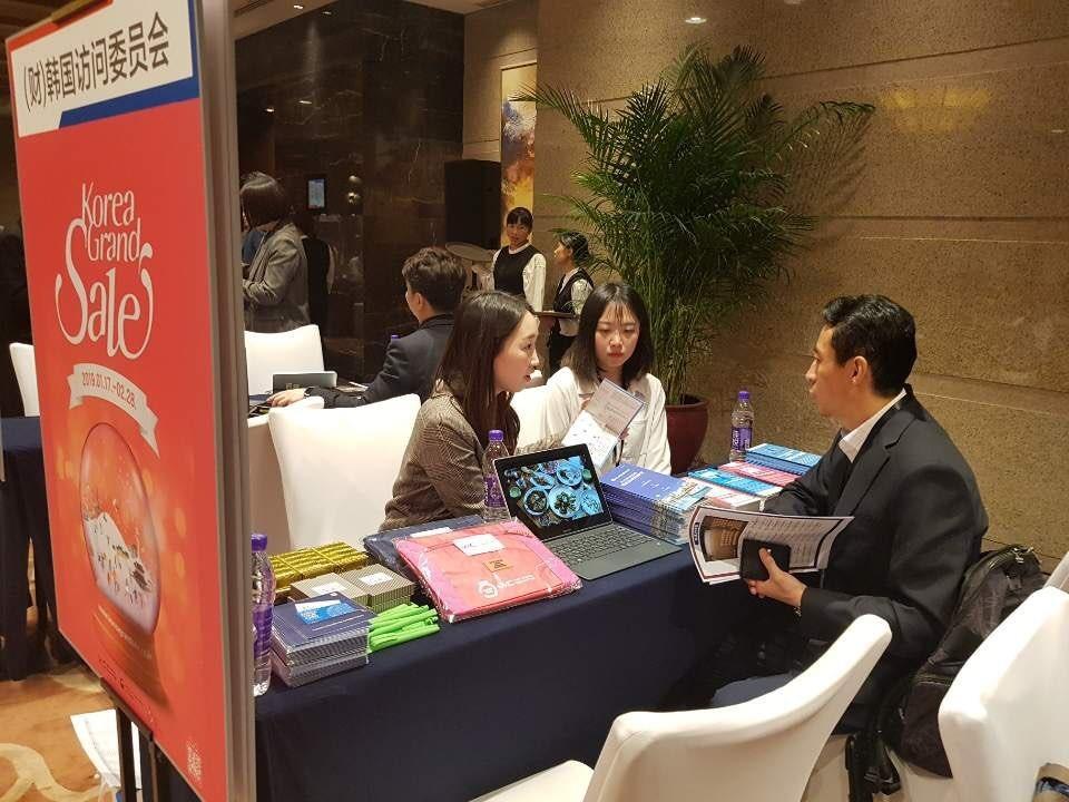 2018 베이징 한·중 관광교류행사 연계 한국방문위원회 주요 사업 홍보