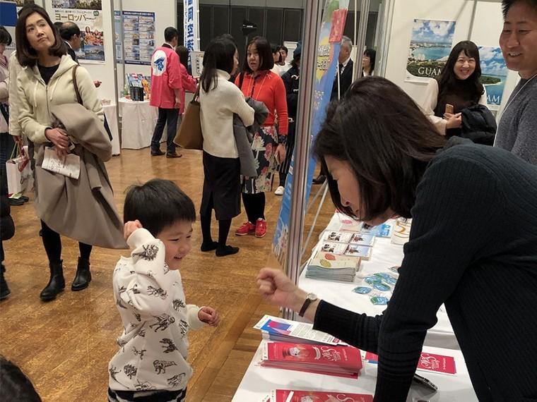 '2019 후쿠오카 여행박람회' 한국방문위원회 홍보