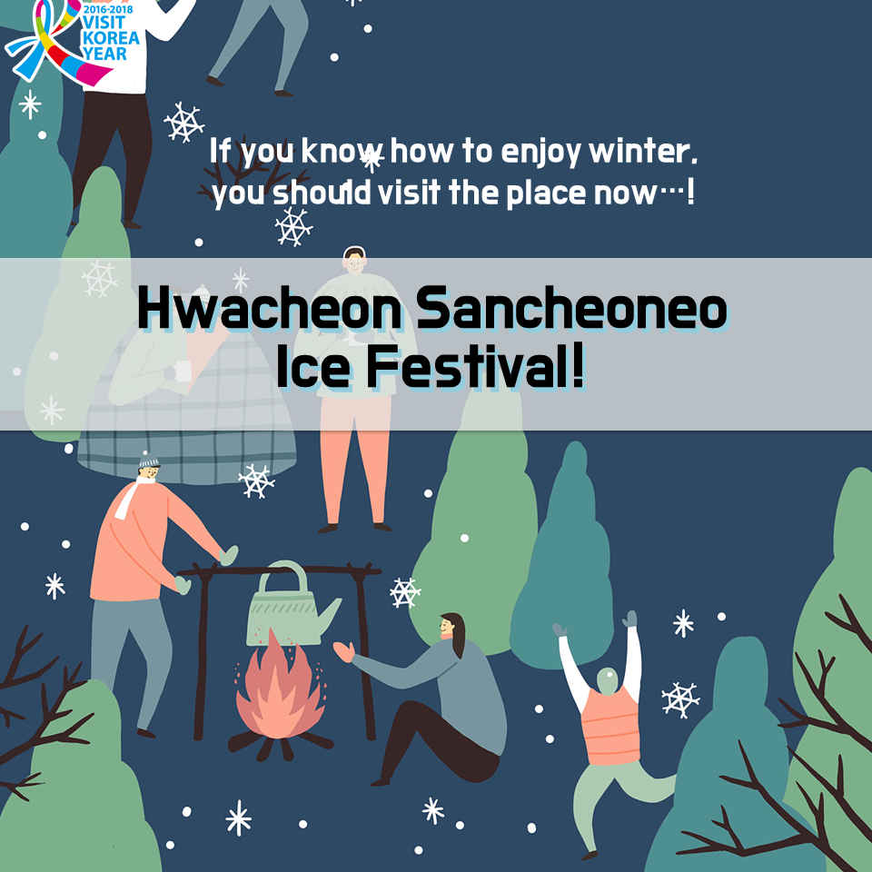 Hwacheon Sancheoneo Ice Festival takes place at Hwacheon (Gangwon-do) every #winter! I