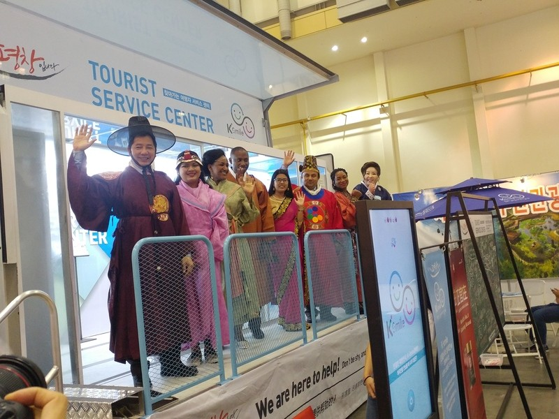 Korea International Tourism Show