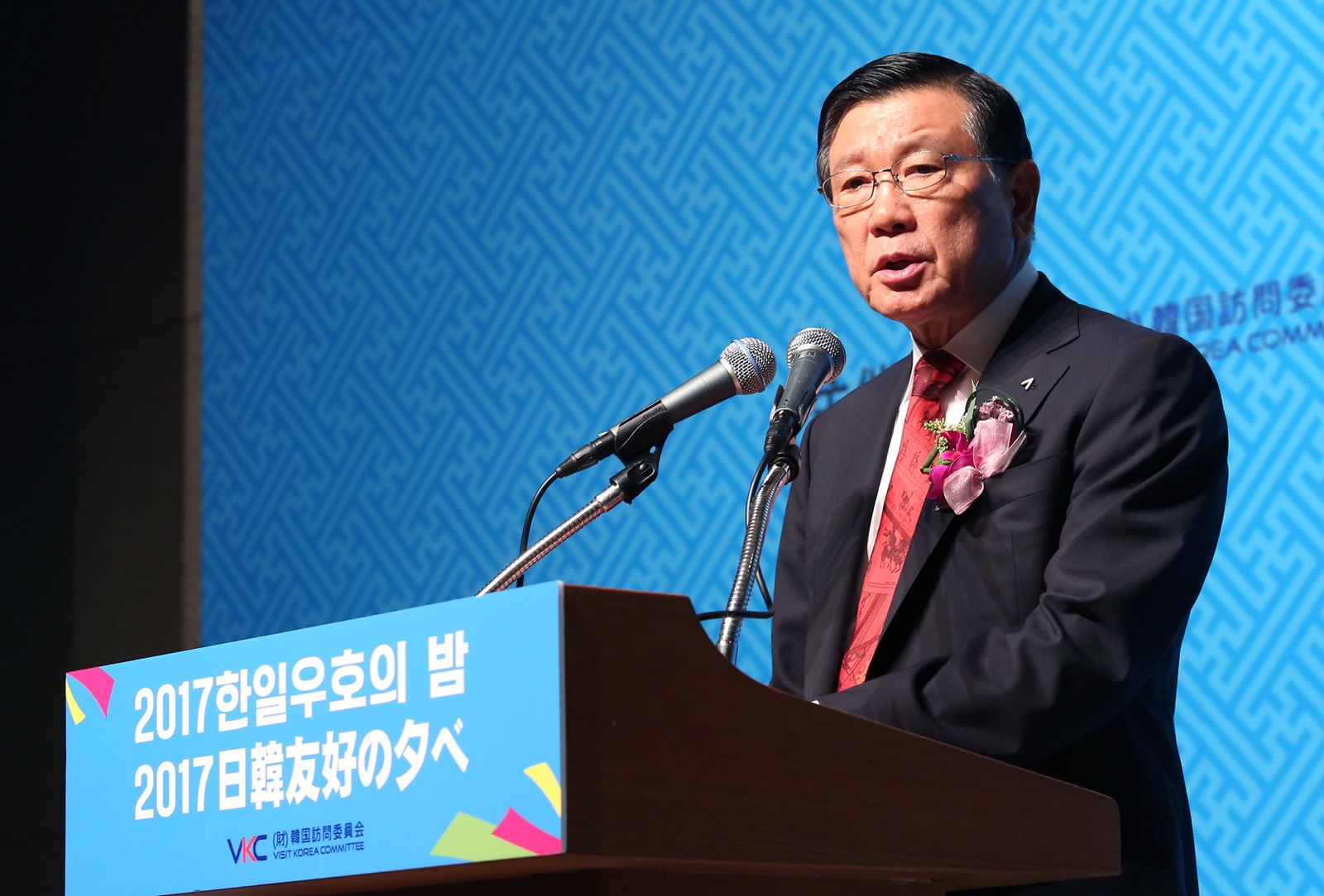 """Let us come together for successful Olympics of PyeongChang and Tokyo"""