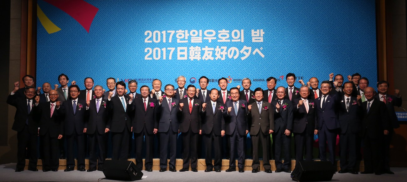 """Night for Korea–Japan Friendship"" for More Vigorous Exchanges between Two Countries"