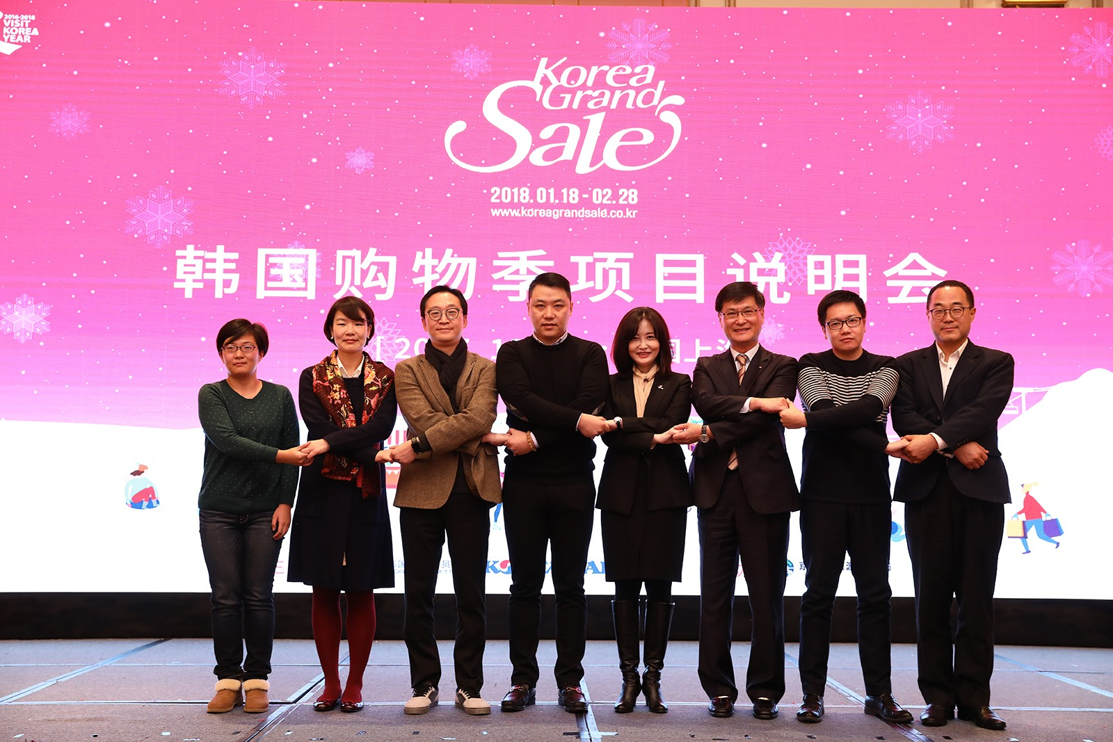 Korea Grand Sale 2018 Briefing Held Successfully in China (Dalian, Yantai, Shanghai)